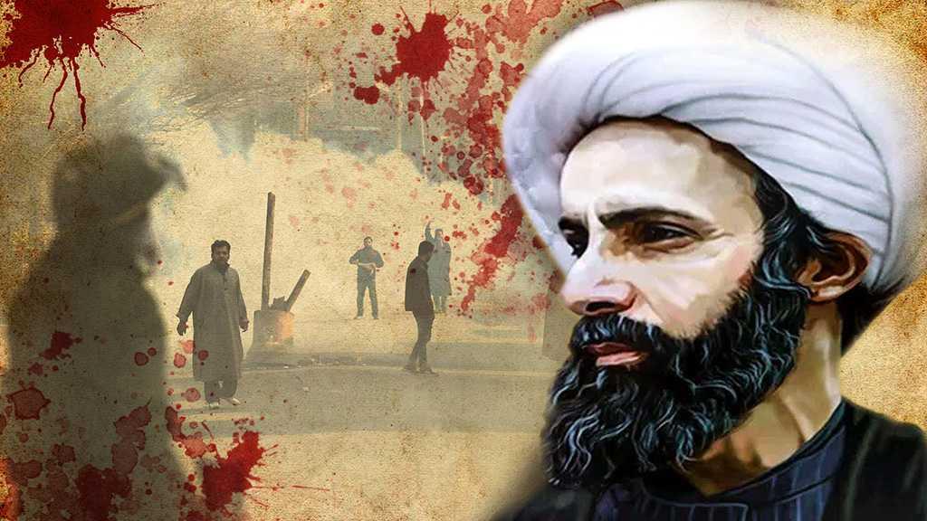 Martyrdom Anniversary of Sheikh Nimr Baqir al-Nimr