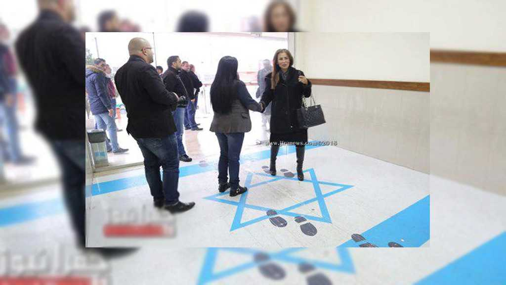 """More """"Israeli"""" Flags to Be Stepped On at All Jordanian Office Entrances"""