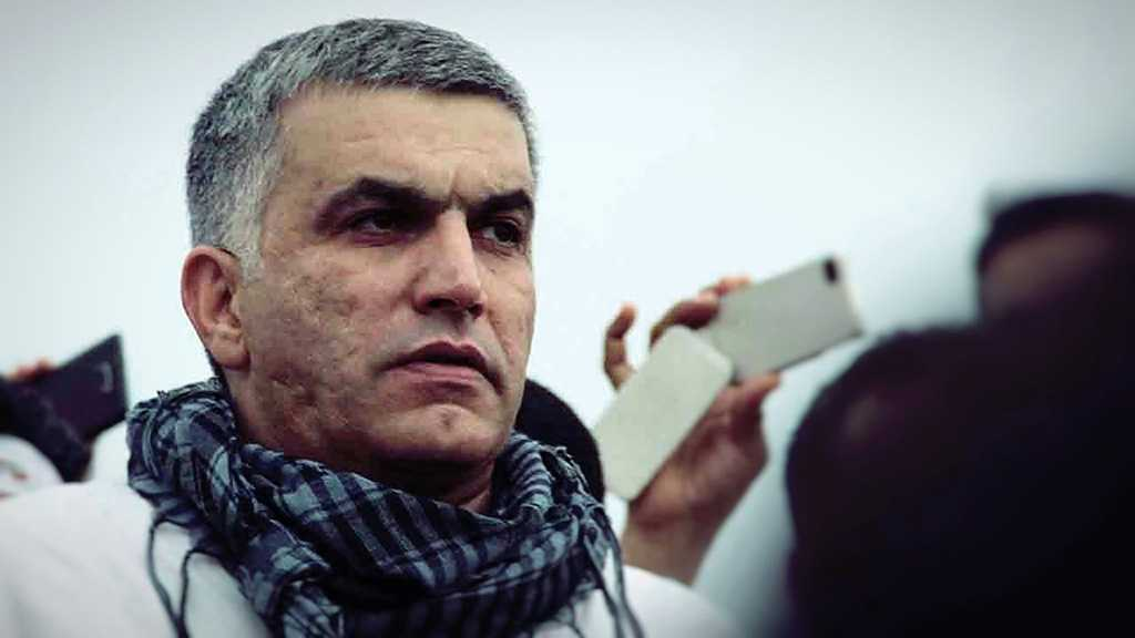 UN Rights Office Tells Bahrain: Release Nabeel Rajab