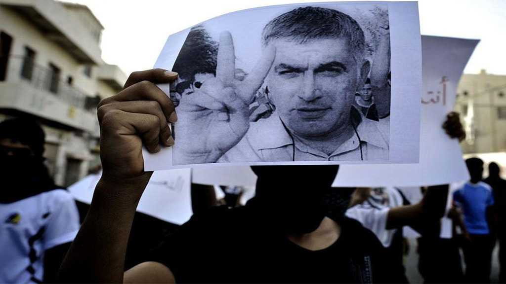 Bahrain Dismisses UN Call to Release Rights Defender Nabeel Rajab