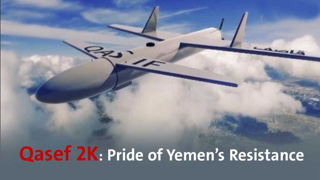 Qasef 2K: Pride of Yemen's Resistance