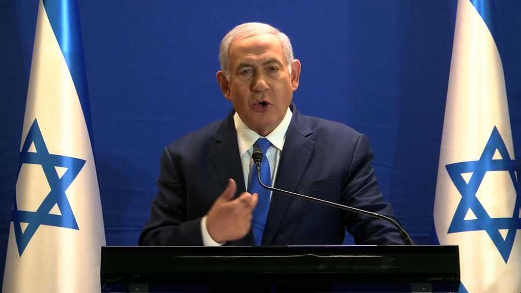 Bibi Confirms «Israeli» Strike on Iran Target in Syria