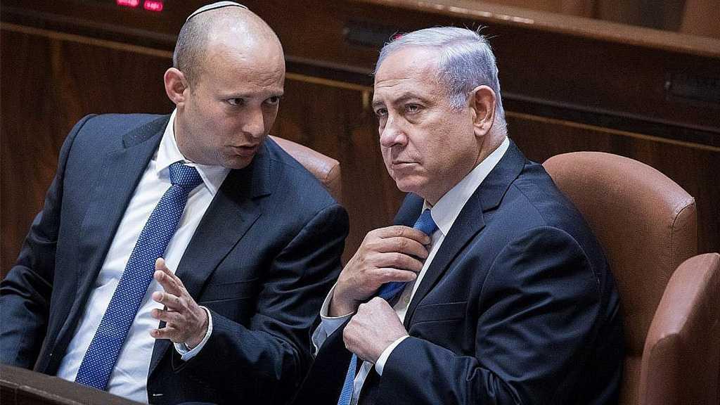 """Israeli"" Center-Left Leaders in Talks to Run Ticket Against Bibi"