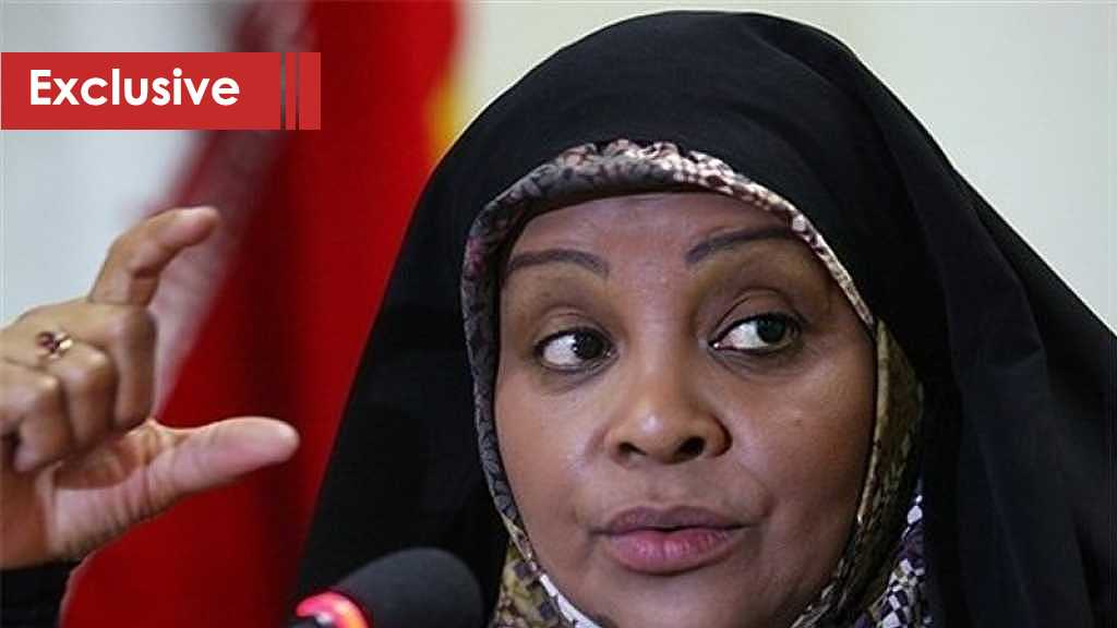 The FBI Abducts Journalist Marzieh Hashemi