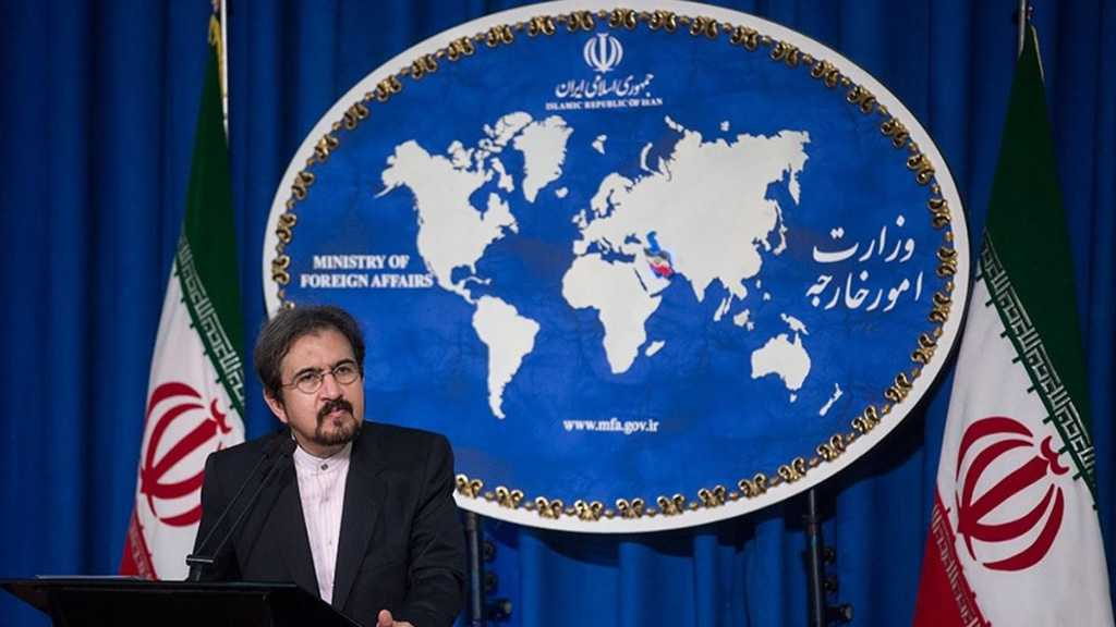 Qassemi: Iran Never Sacrifices Scientific Development for Aliens' Faked Concerns