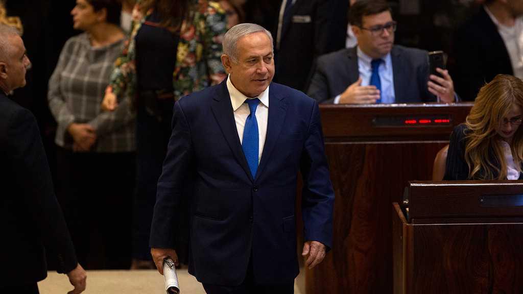 Bibi Singles Out «Israeli» TV Channels as Propaganda Platforms