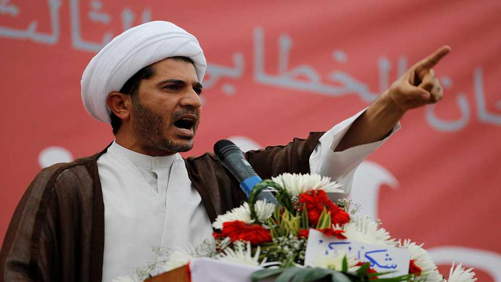 Sheikh Ali Salman's Family: The Sentence Is Intended to Exclude Him from the Political Arena