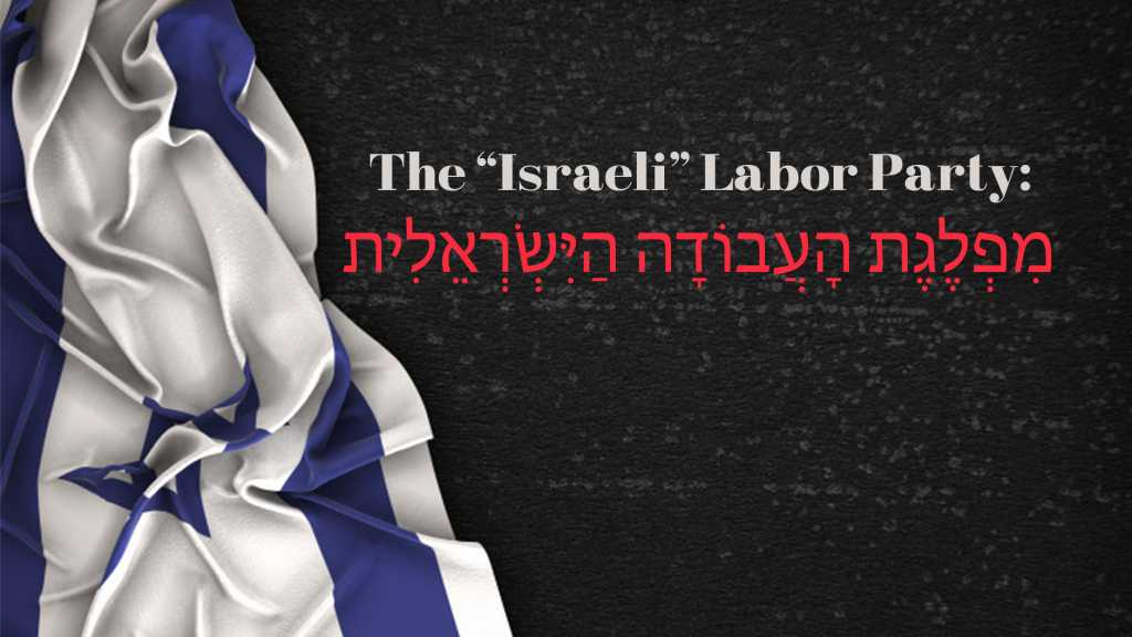 «Israeli» Elections: The Labor Party