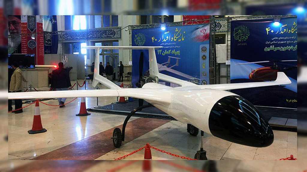 Iran Unveils Drones, Missiles