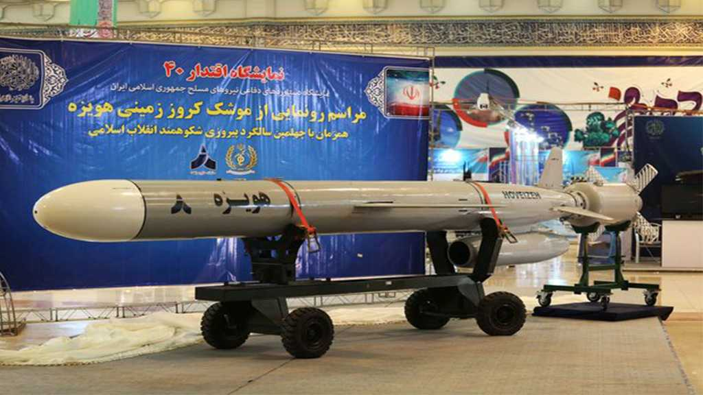 """Iran Celebrates 40th Victory, Unveils the """"Hoveyzeh"""" Long-Range Cruise Missile"""