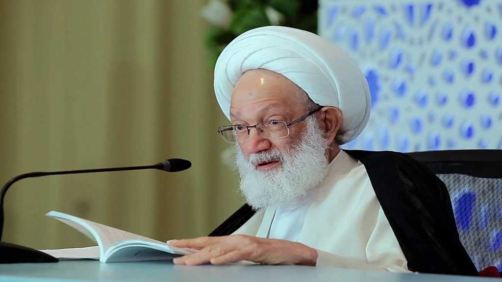 Ayatollah Isa Qassim: Freedom Is Constant Demand for Bahrainis That They Never Give Up On