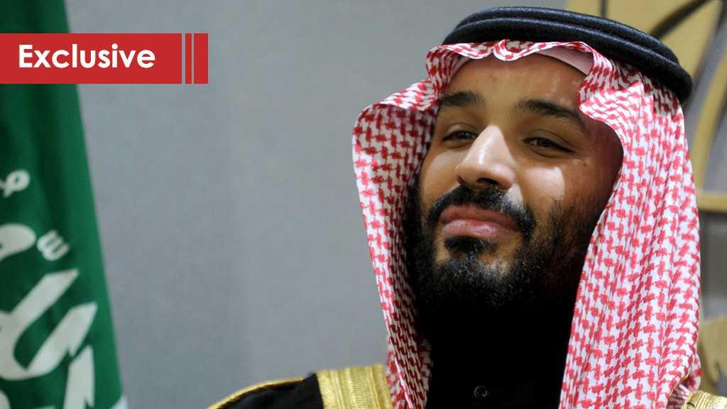 Bin Salman Al-Tikriti