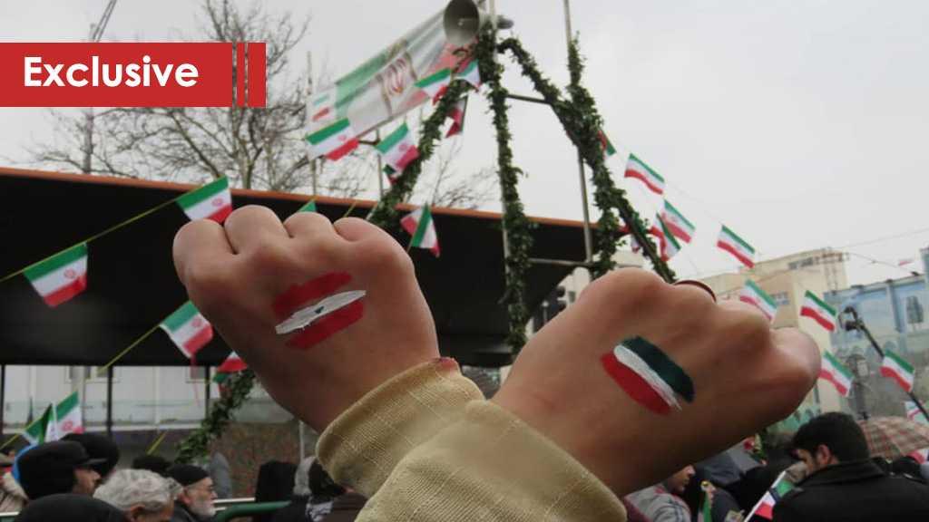 Iran Celebrates the Islamic Revolution's 40th Victory [PHOTOS]