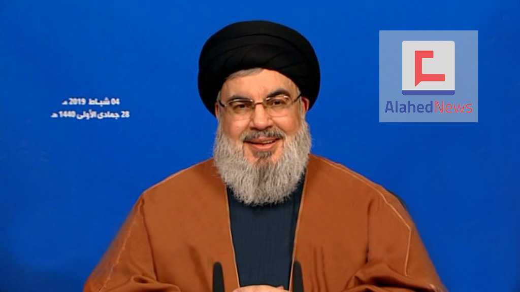 Sayyed Nasrallah's Full Speech following the Formation of New Government