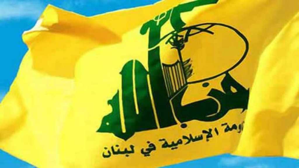 Hezbollah Strongly Condemns Terrorist Attack on IRGC