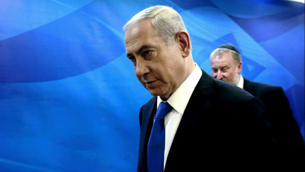 """Netanyahu: """"Israel"""" and Arabs Discuss Common Interests of War with Iran"""