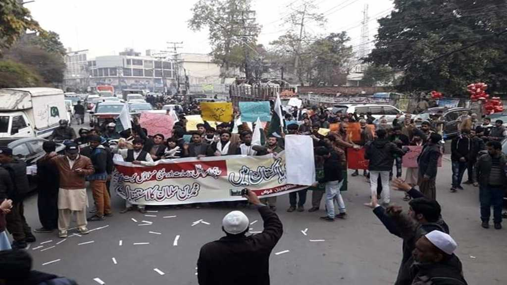 Protests Continue against MBS' Visit to Pakistan