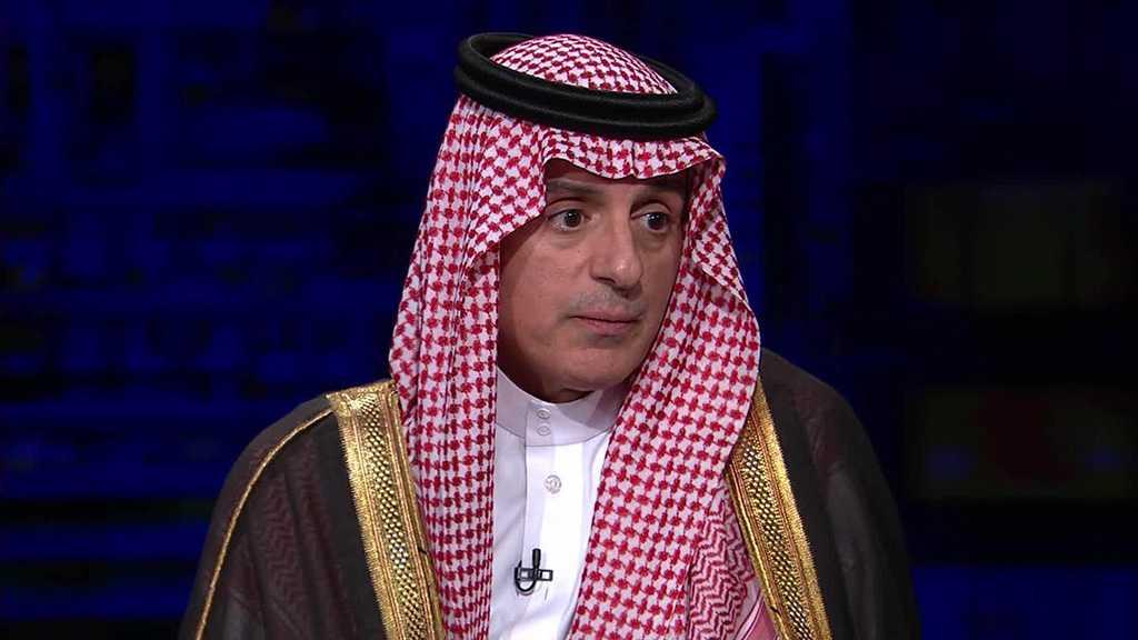 US Website Exposes Link of Saudi Arabia's Jubeir to Mossad