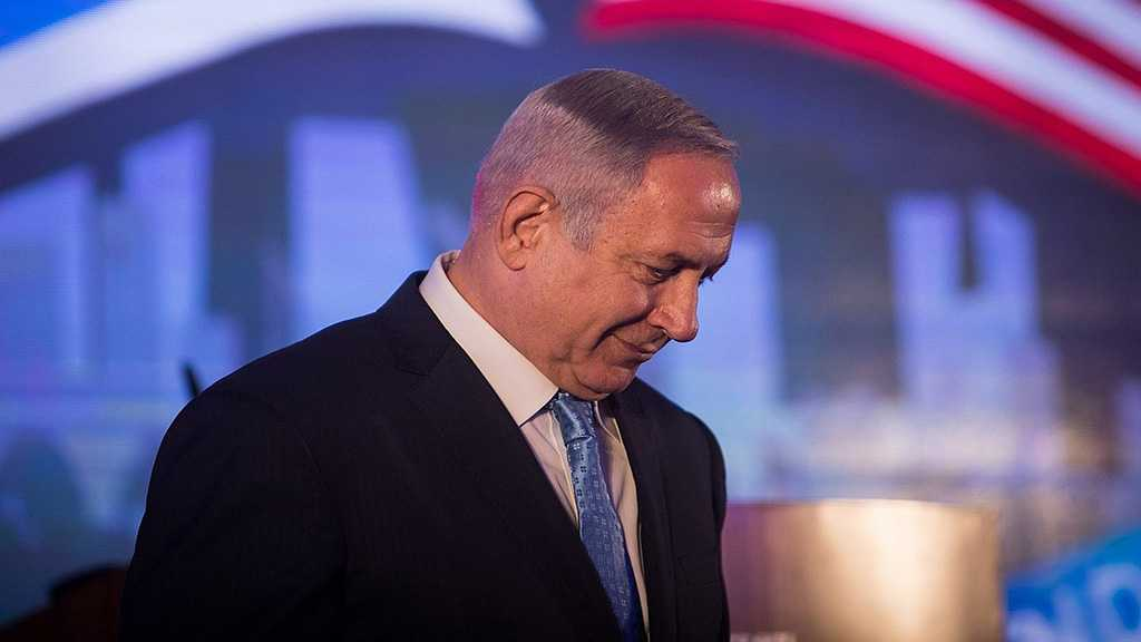 Normalization… Next? Netanyahu to Visit Morocco before 'Israeli' Elections