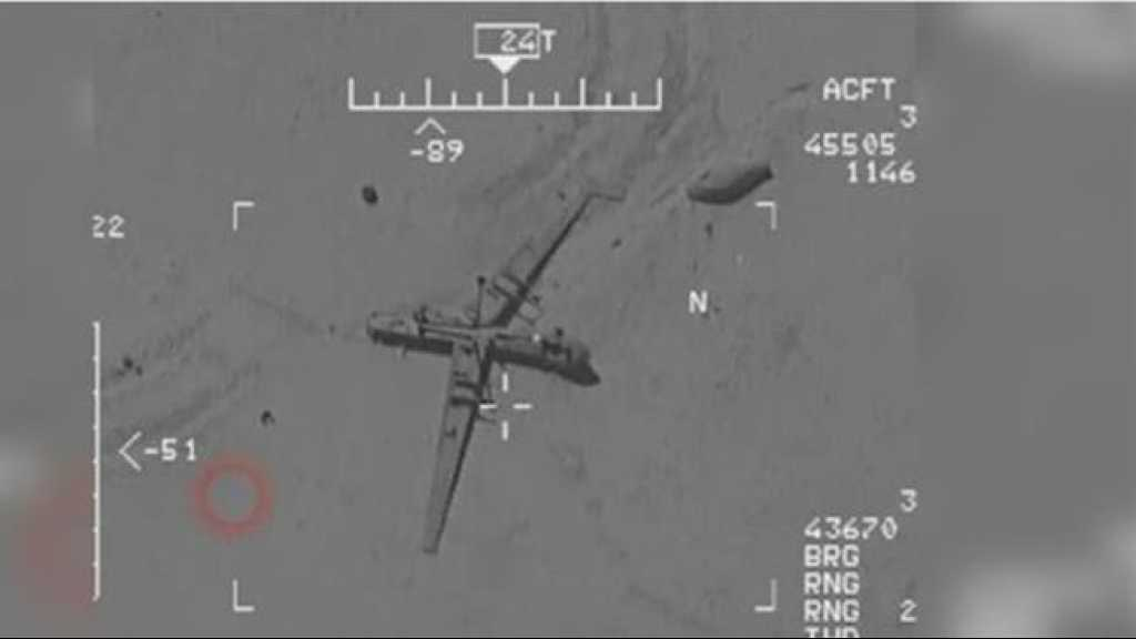 IRGC Releases Footage of US Bombing of Hacked Drone