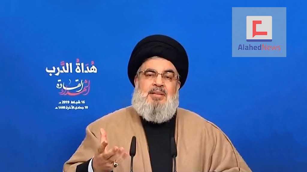 Sayyed Nasrallah's Full Speech on Hezbollah Martyr Leaders' Day, on Feb. 16, 2019