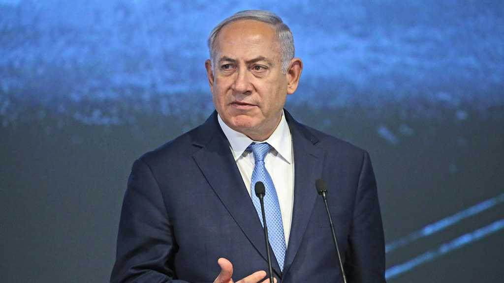Decision on Netanyahu's Corruption Indictment Expected Soon