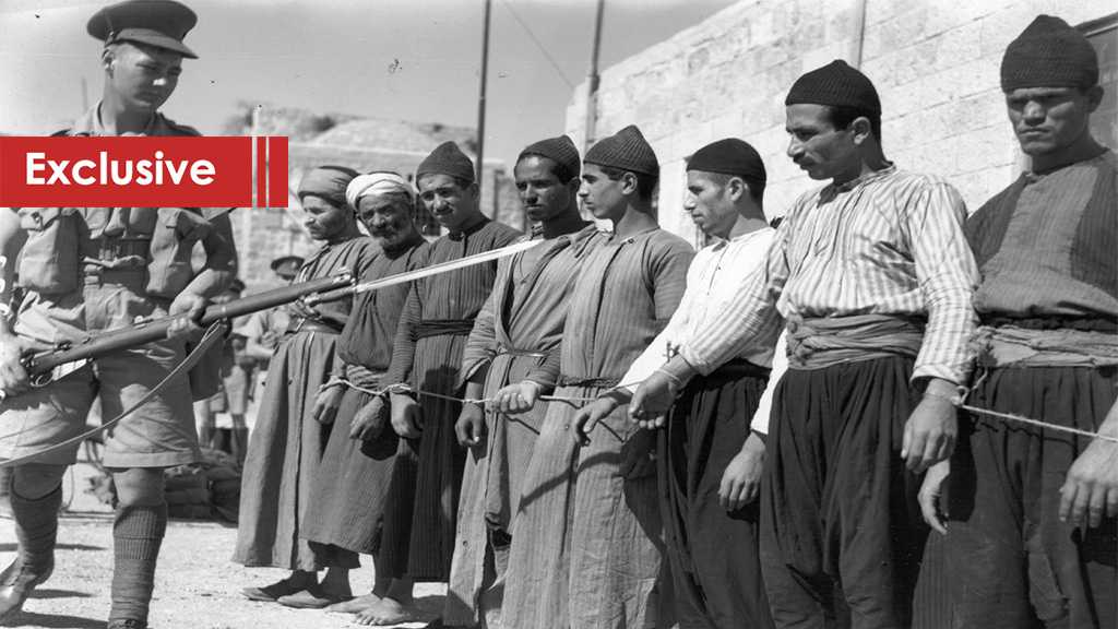 The British History of Terrorism in Palestine