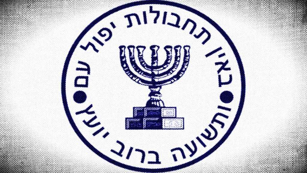 Psy Group: Mossad Spy Tool