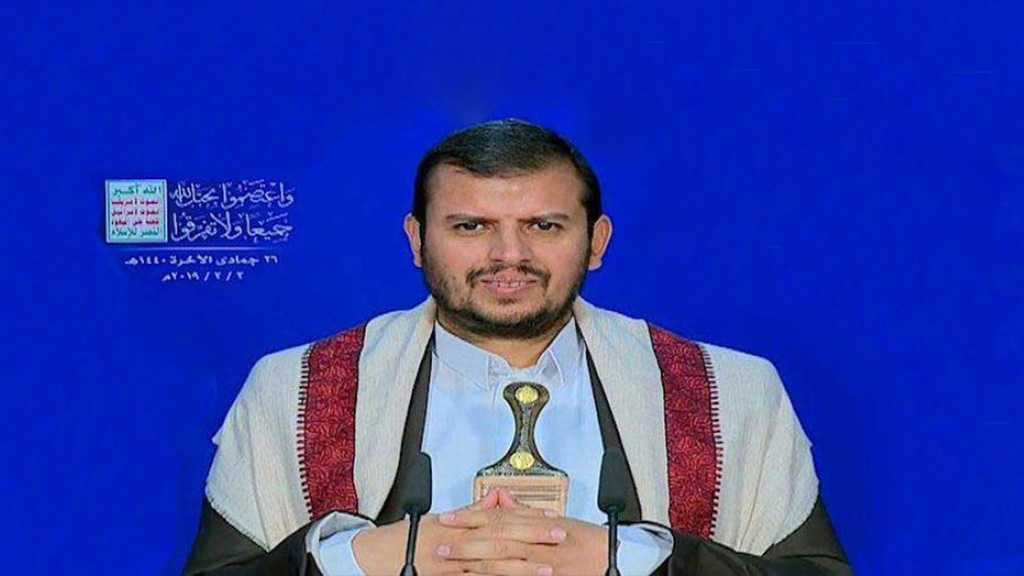 Ansarullah Leader: Normalization with 'Israel' Contradicts Islamic Teachings