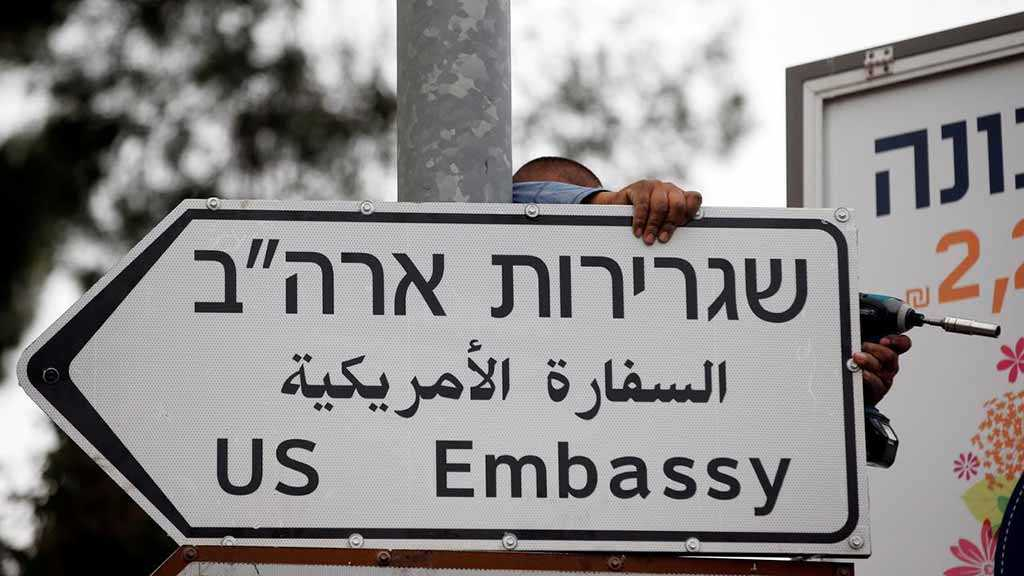 Palestinians Denounce Merge of «Israeli» Embassy with Palestinian Mission