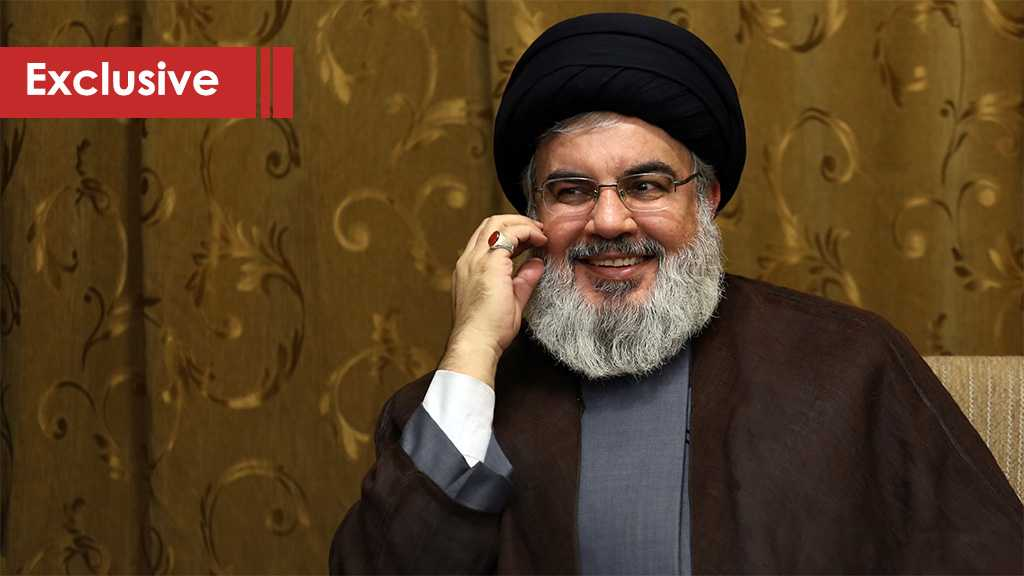 This is Nasrallah in Hebrew