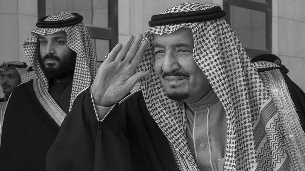 The Guardian: Rumors of Growing Rift between Saudi King, MBS