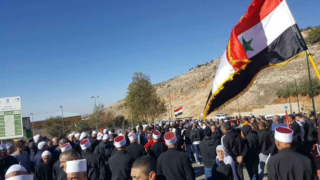 Occupied Golan: People Renew Utter Rejection of 'Israeli' Plan to Implement Wind Turbines Project