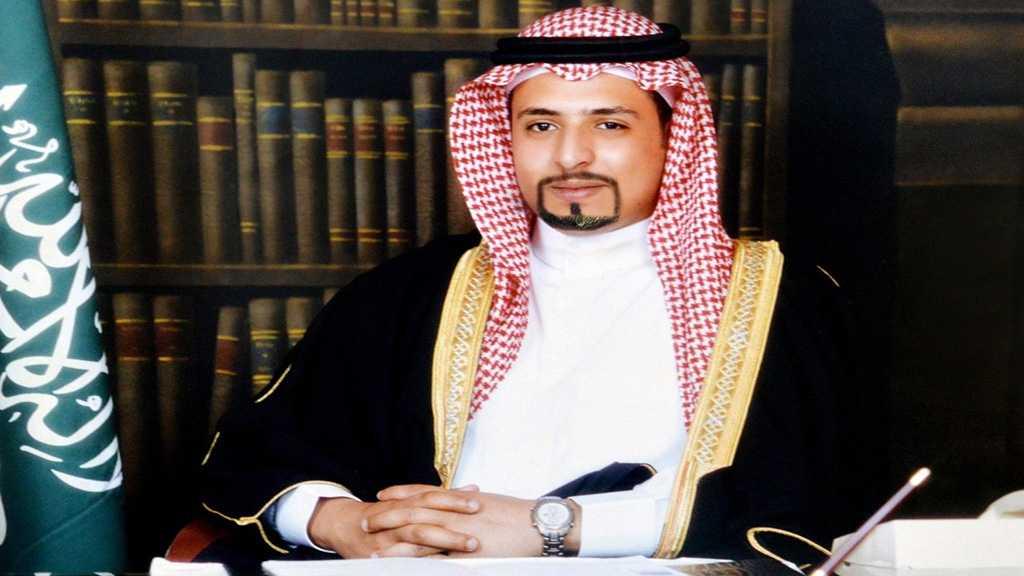 Rebel Saudi Royal Forms Europe-Based Opposition Calling For Regime Change in Riyadh