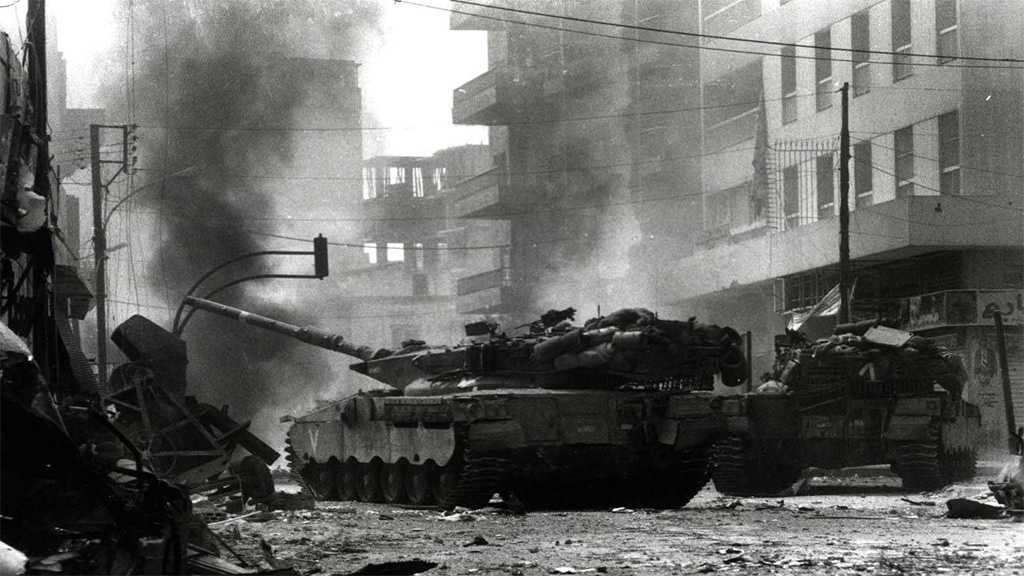 Decades on the 1982 'Israeli' Invasion of Lebanon