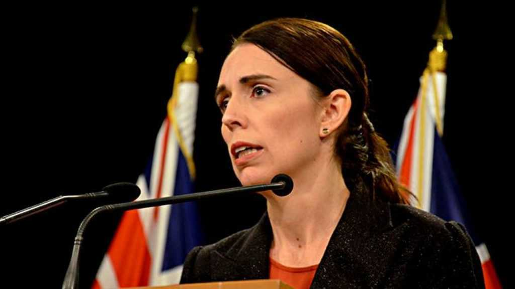 New Zealand's Massacre: PM Vows Gun Reforms after Mosque Attack
