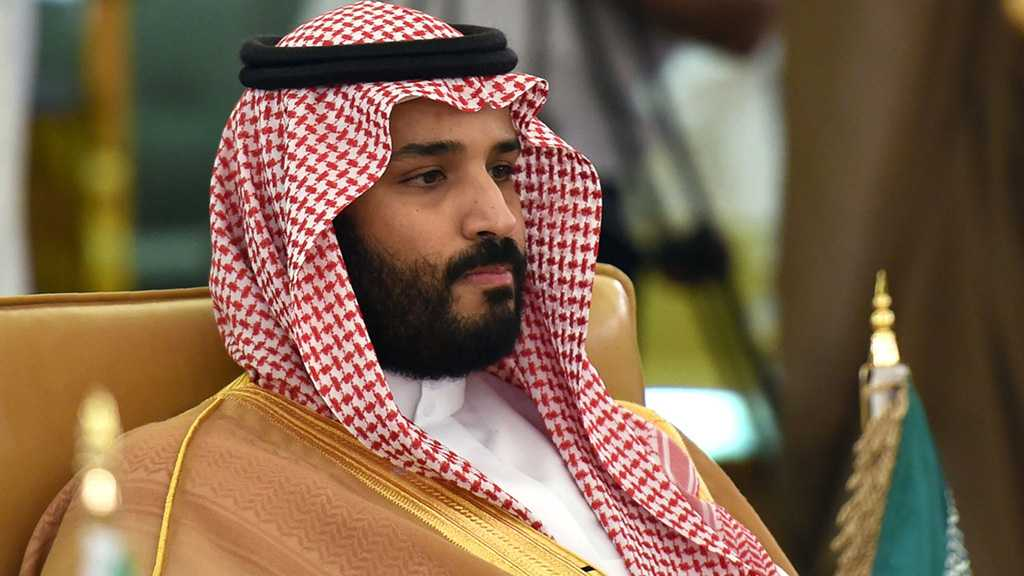 The Guardian: MBS might have been Stripped of Some Authority