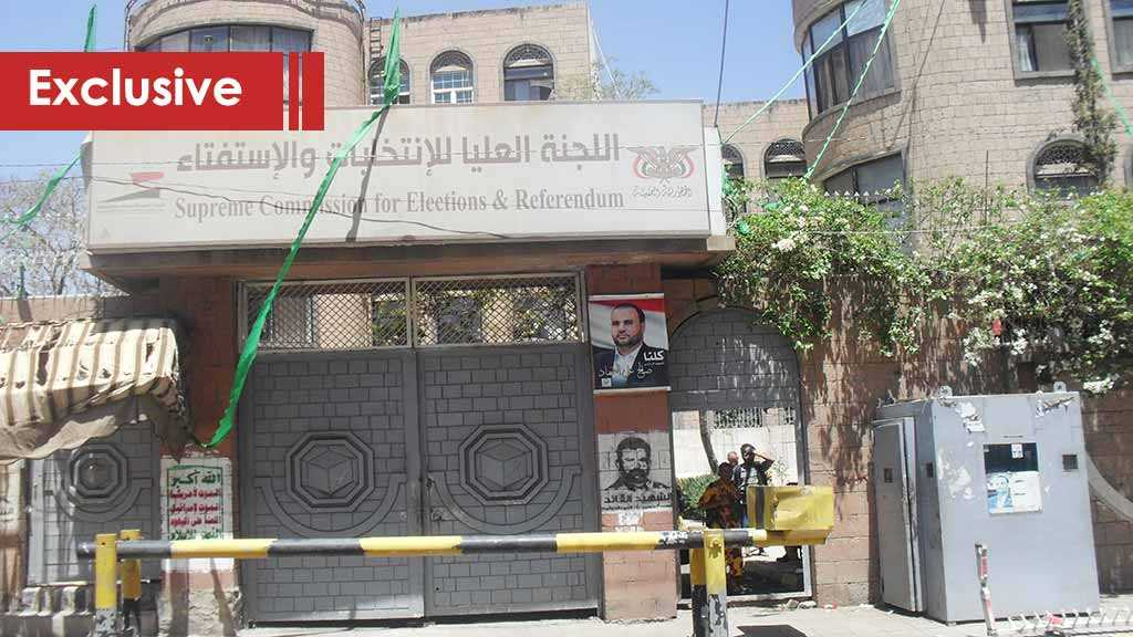 Yemen By-Elections: Indication of Stability, Steadfastness