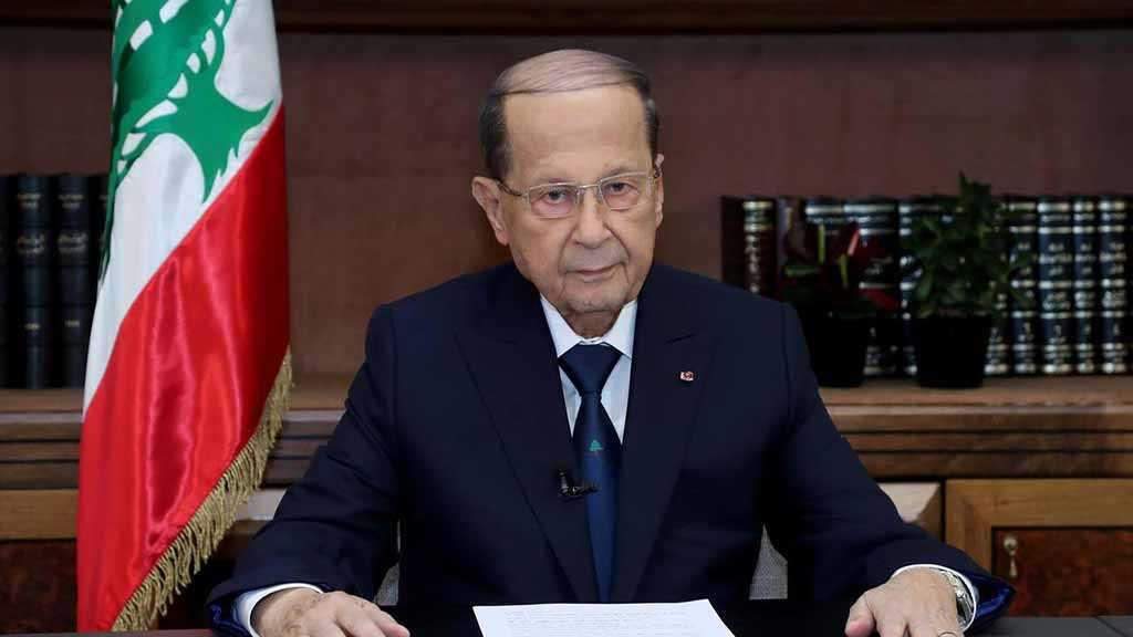 Lebanon's Aoun Arrives in Moscow for Talks with Russia's Putin
