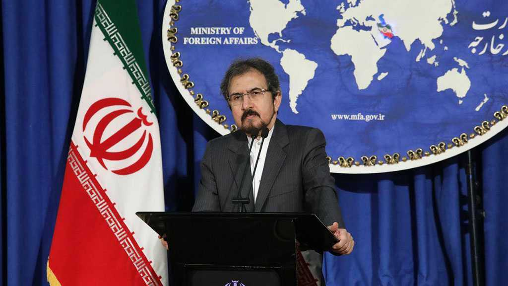 Tehran Hails Luxembourg Court's Decision on US Seizure of Iranian Assets