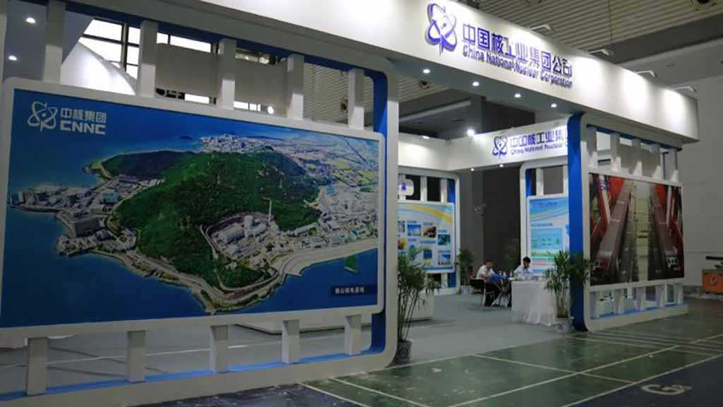China to Build 6-8 Reactors a Year to Meet 2030 Development Goals
