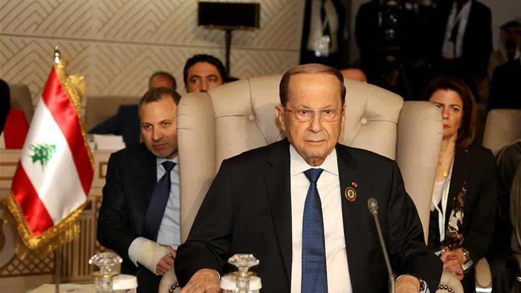 President Aoun: Trump Golan Decision Threatens Lebanon Sovereignty