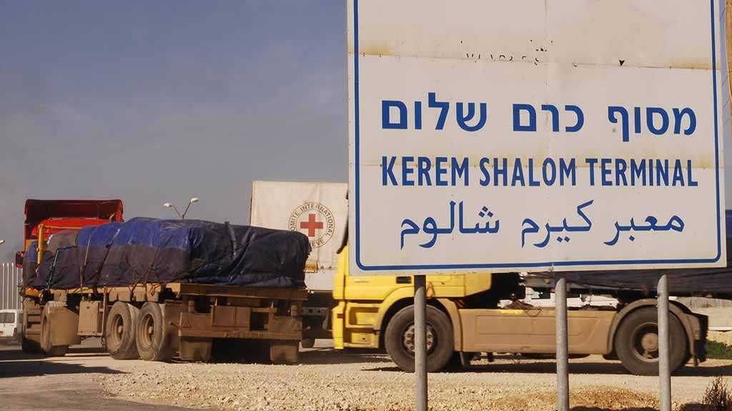 «Israel's» Concessions to Hamas Are Just the Prelude