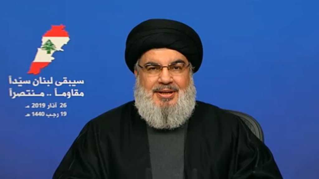 """Sayyed Nasrallah's Full Speech after Trump's recognition of """"Israeli"""" sovereignty over the Syrian Golan Heights"""