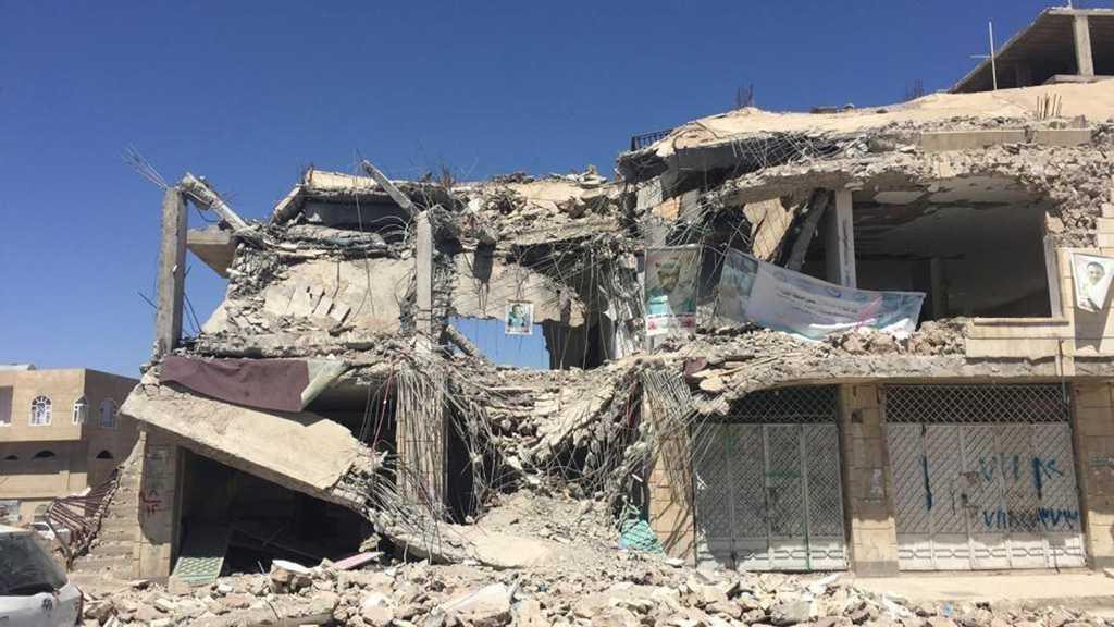 HRW Slams UK's Twisted Logic towards Yemen