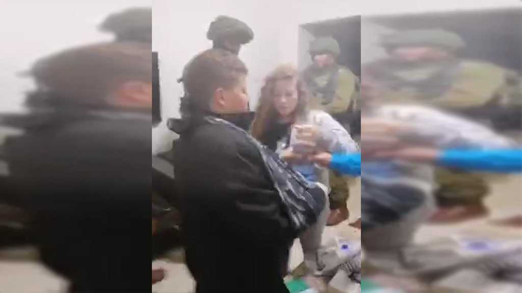 'Israeli' Soldiers Invade Nabi Saleh, Abduct Ahed Tamimi's 15yo Brother