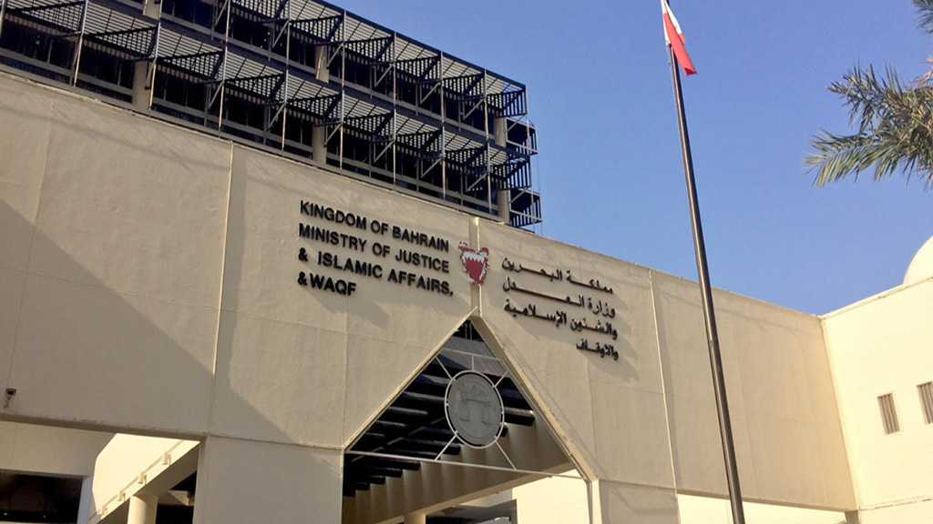Bahrain Crackdown: Court Upholds Life Sentence, 15-Year Jail Term for 3 Citizens