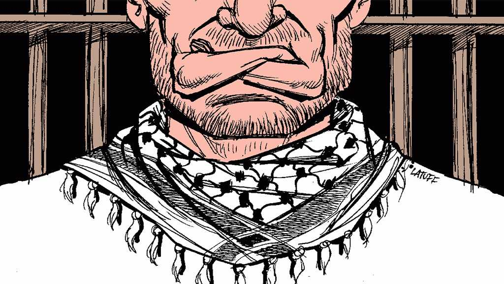 Palestinian Prisoners' Hunger Strike Enters 6th Day