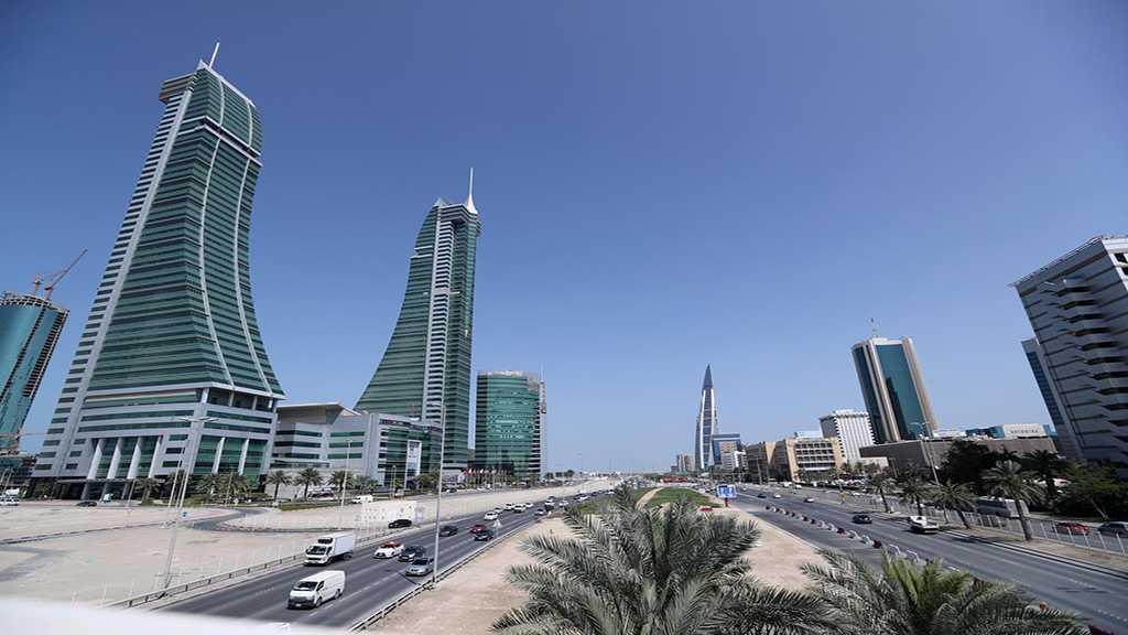 After Outcry, 'Israeli' Delegation Cancels Bahrain Visit Citing 'Security Concerns'
