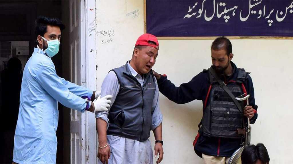 Amnesty Says Necessary to Protect Pakistan's Hazara Community
